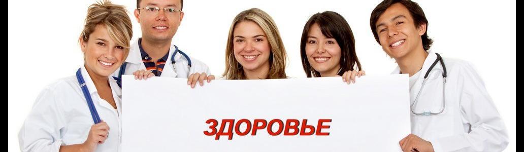 Генетик детская областная больница белгород